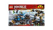 Lego Thunder Raider Playset