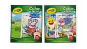 Crayola Colouring Assortment