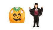 Children's Halloween Costume – Boy's