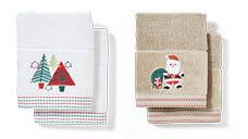 Hand Towel 2 Pack